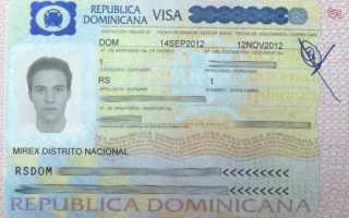 Миграционная карта Доминиканы: образец заполнения и бланк в 2020 году