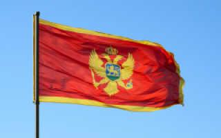 Рабочая виза в Черногорию для украинцев и россиян в 2020 году