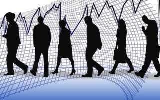 Рынок труда и востребованных профессий в России в 2019-2020 годы: анализ и статистика