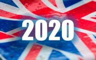 Виза инвестора в Великобританию в 2020 году: кому она может быть предоставлена