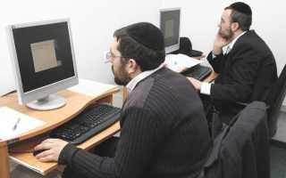 Работа и вакансии в Израиле без посредников для украинцев и русских в 2020 году