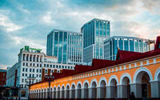 Переезд в Уфу на ПМЖ: уровень жизни и цен в этом городе в 2020 году