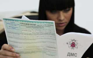Медицинская страховка для иностранцев в России в 2020 году