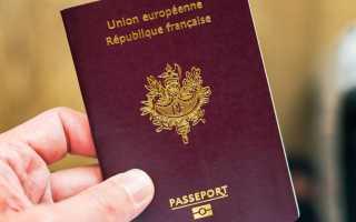 Как получить гражданство Франции – закон о двойном гражданстве в 2020 году
