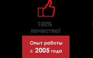 Визовые центры Румынии в Москве, Санкт-Петербурге и Екатеринбурге