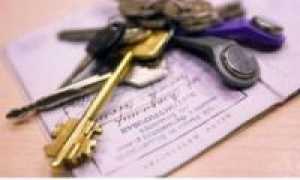 Как происходит выписка и прописка по новому месту жительства