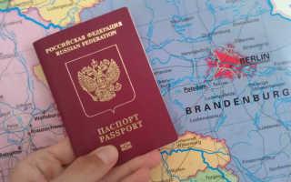Виза в Германию для пенсионеров: документы, сроки и особенности оформления в 2020 году