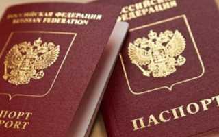 Образец написания заявления для замены загранпаспорта при смене фамилии в 2020 году