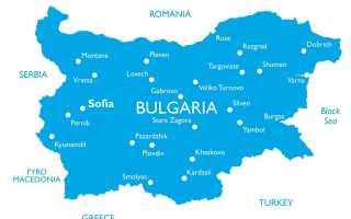 Как получить вид на жительство (ВНЖ) и гражданство Болгарии в 2020 году