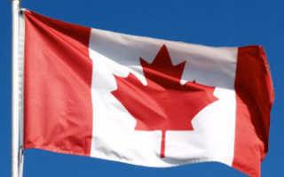 Справка с работы для получения визы в Канаду в 2020 году