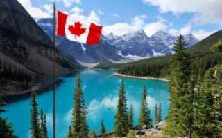 Виза в Канаду для граждан Казахстана в 2020 году
