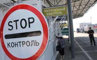 Нужен ли загранпаспорт для поездки в Минск из РФ в 2020 году