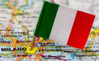 Как проверить и узнать готовность визы в Италию в онлайн-режиме в 2020 году