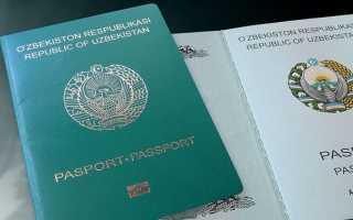 Как получить и оформить ВНЖ (вид на жительство) в Узбекистане в 2020 году