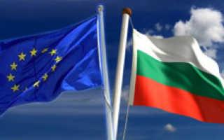 Виза Д в Болгарию для пенсионеров и других граждан России и Украины в 2020 году