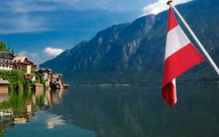 Виза в Австрию для украинцев: оформление и получение её в 2020 году