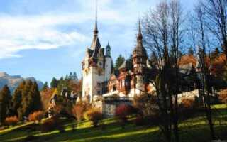 Нужна ли виза в Румынию для россиян в 2020 году: ее оформление и получение самостоятельно