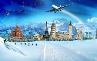 Куда поехать на зимние каникулы с ребенком на море за границу в 2020 году: отдых в Европе и в России