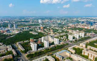 Переезд на ПМЖ в Челябинск в 2020 году: уровень жизни, цены на недвижимость в городе