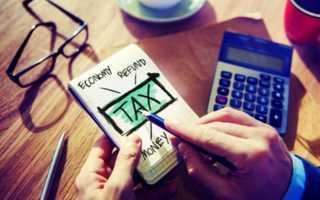 Налоги на прибыль, дивиденды, недвижимость на Кипре в 2020 году