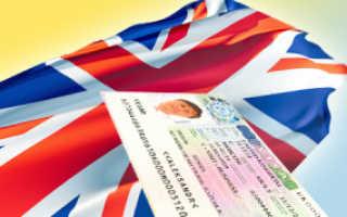 Как отследить и проверить готовность визы в Великобританию в 2020 году