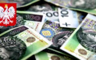 Подоходный налог в Польше с зарплаты и другие сборы в 2020 году в этой стране