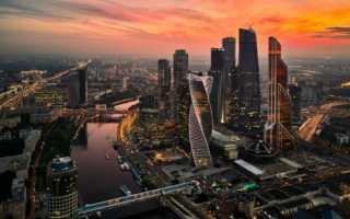 Уровень жизни, цены на продукты питания, транспортные расходы в Москве в 2019-2020 году. Стоимость недвижимости, зарплаты по профессиям. Почему уровень жизни в Москве выше чем в других городах России.