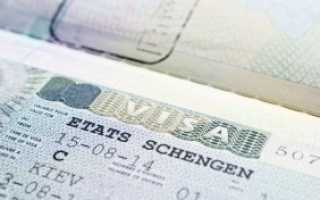 Как получить шенгенскую визу безработному в 2020 году: список документов