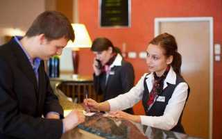 Правила регистрации иностранных граждан в гостинице РФ в 2020 году: образец заполнения журнала и дальнейший порядок действий