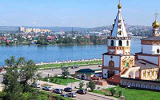 Переезд в Иркутск на ПМЖ в 2019-2020 году: отзывы переехавших, цены на продукты и недвижимость