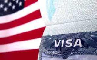 Как отследить и проверить готовность визы в США в 2020 году