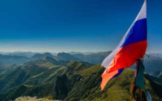 Как заполняется миграционная карта в РФ: пример заполнения