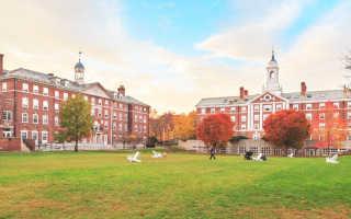 Стипендии на обучение в университетах США