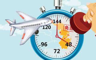 Пересадка и транзит в Пекине в 2020 году: выход в город, что посмотреть, нужна ли виза