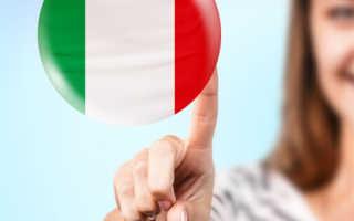 Дают ли в Италии вид на жительство при покупке недвижимости в 2020 году