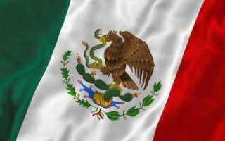 Виза в Мексику для белорусов в 2020 году: нужна ли она, оформление в Москве