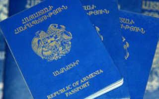 Шенгенская виза для граждан Армении в 2020