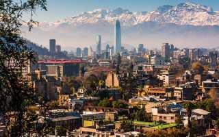 Уровень жизни, цены, зарплаты и образование в Чили для русских в 2019-2020 годах