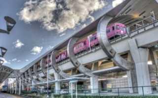 Из аэропорта Майами до Майами-Бич: как добраться и доехать в 2020 году
