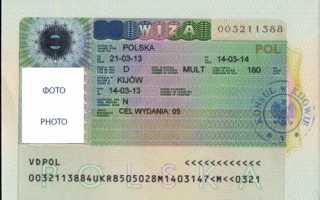Рабочая виза в Польшу в 2020 году: как получить и открыть ее самостоятельно украинцам, белорусам и россиянам