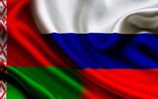 Уровень жизни людей, цены и зарплаты в Беларуси в 2020 году – отзывы переселенцев.