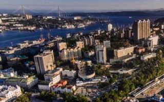Переезд на ПМЖ во Владивосток в 2020 году: уровень жизни, зарплаты и цены в городе
