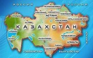 Как получить вид на жительство в Казахстане и переехать в страну на ПМЖ в 2020 году