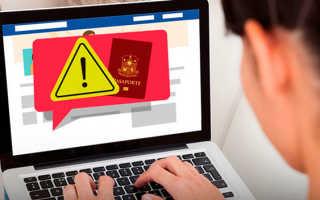Как получить гражданство Доминики за инвестиции в 2020 году: безвизовые страны для владельцев паспорта