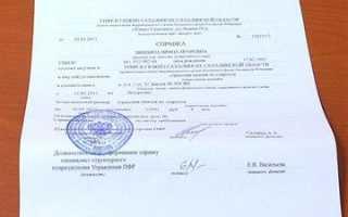 Регистрация брака в Латвии в 2020 году: заключение брачного союза с гражданином страны