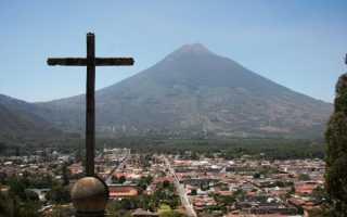 Виза в Гватемалу: нужна ли она для россиян в 2020 году