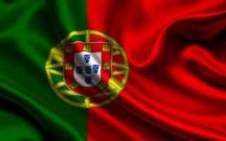Как получить вид на жительство (ВНЖ) в Португалии для россиян при покупке недвижимости в 2020 году
