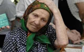 Средняя и минимальная пенсия в Кыргызстане в 2019-2020 годах